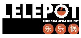 LelePot 乐乐锅 Logo